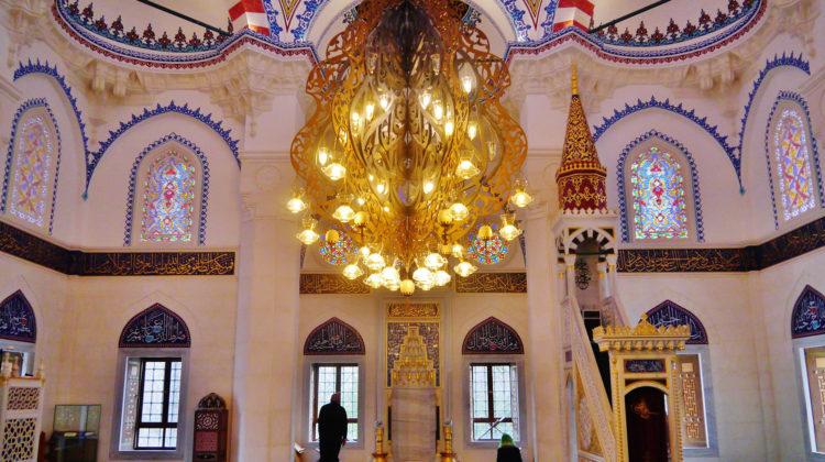 Kompetenznetz Islam und Gesellschaft gegründet